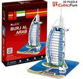 Supernova Sales Birthday gifts,educational puzzle toys,3D paper model,World Architecture series,Paper craft,Burj Al Arab