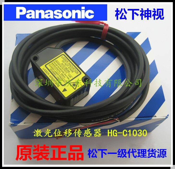 Подлинные Panasonic HG C1030 HG C1050 HG C1100 HG C1200 HG C1400 лазерный датчик перемещения Высокоточный дальномер