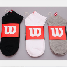 Мужские носки 5 /harajuku