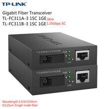 Трансивер TP-Link Gigabit Fiber одномодовый SC 1,25 Гбит/с(TL-FC311A-3/TL-FC311B-3)-3 км