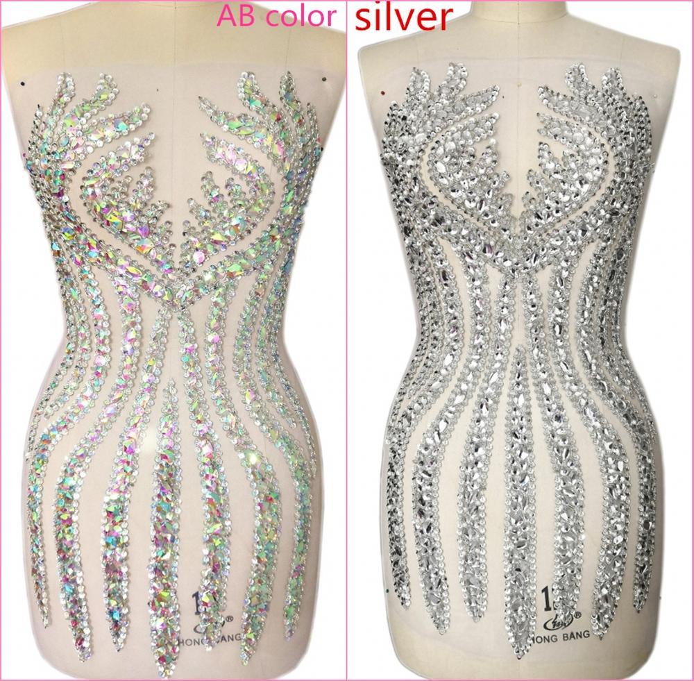 Fait à la main perlé argent femmes dame soirée bal vêtements couture strass Patch patchs pour vêtements robe de mariée décorations