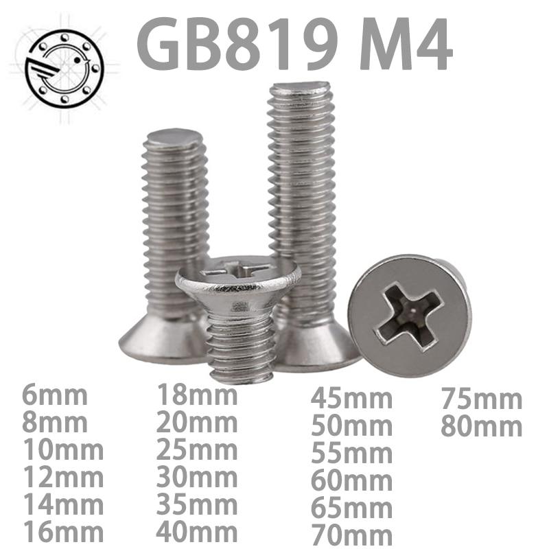 100pcs GB819 M4 304 Stainless Steel Metric Thread flat head cross Countersunk head screw m4*(6/8/10/12/14/16/18/20/25~80) mm 50pcs gb819 m5 metric thread 304 stainless steel flat head cross countersunk head screw m5 6 8 10 12 14 16 20 25 30 65 mm