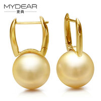 MYDEAR Real Pearl Jewelry Hot New Gold Earings Fashion Jewelry Charm Style 10 11mm Golden Round South Sea Pearls Earrings