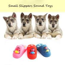 1 Pcs Cute Colorful Cartoon Character Rubber Pet Toy Small Slippers Reflected Sound Toys Pet Dog Bite Toys #5(China)