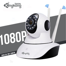 Kingkonghome 1080P IP Camera Wireless Audio Network Camera ip Night Vision ptz CCTV Camera Video Surveillance Wi-Fi baby monitor