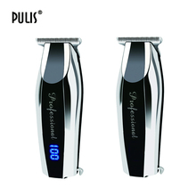 PULIS Hair Clipper Professional Electric Precision Trimmer 10W/15W 2 Speed High Power Head Shaving Machine Home Barber Tool