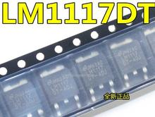100pcs/lot   LM1117DT   LM1117DT-ADJ  TO252