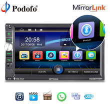 Podofo 2 Din Car Multimedia Player Audio Stereo 2DIN Car Radio 7″ Touch Screen auto Radio MP5 Player Bluetooth TF USB FM camera