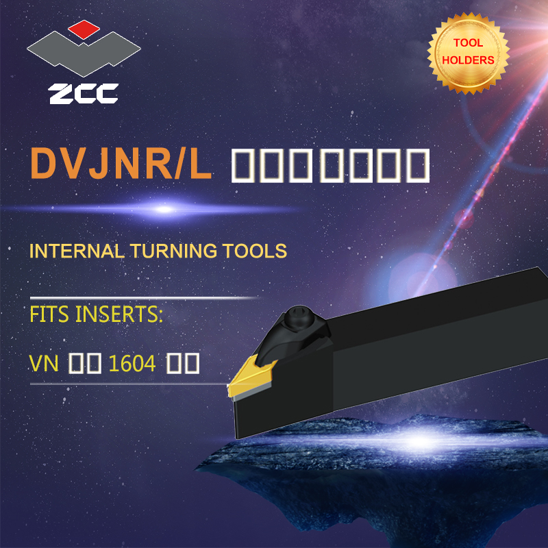 ZCC CNC lathe tool holder DVJNR DVJNL tungsten carbide cutting tool plate tools holder for cnc lathe cutter cutting turning tool free shipping original cnc lathe pclnr2525m12 pclnl2525m12 internal turning tool holder indexable cutting tool for cnmg