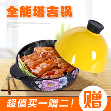 Color ceramic stewing steamer tower crown JiGuo casserole baking pan casseroles stewed flame high temperature resistance top gra