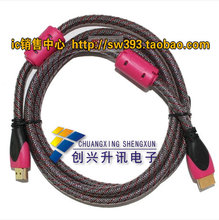 Free Delivery. [ 3 m ] version 1.4 HDMI cable HD cable computer connected TV projector support 3D HD