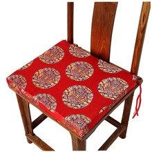 Cojines de seda chinos Vintage de lujo, cojín de asiento de silla de comedor, cojín de asiento de alta gama decorativo clásico, cojín de Silla, cojín de asiento