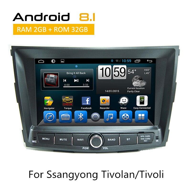 Android 2Din Radio stéréo tableau de bord pour Ssangyong Tivolan/Tivoli GPS système de Navigation Bluetooth GPS AUX TPMS caméra de recul