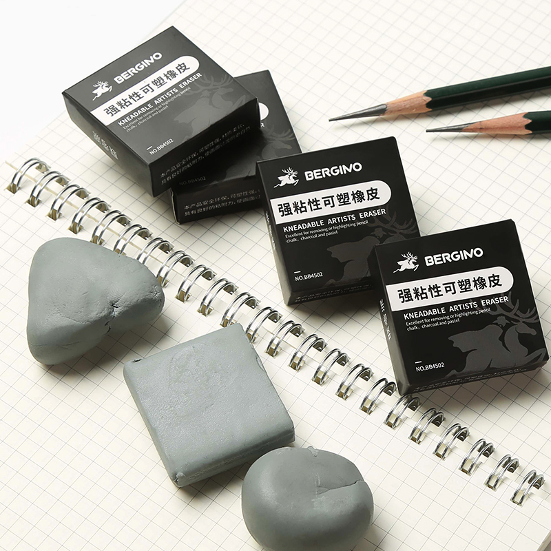 BGLN Strong Viscous Plastic Rubber Beginner Students Sketch Sketch Painting Special Brushed Plasticine Art Supplies