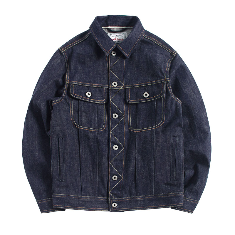LE-0001 Read Description! Asian Size16 Oz Cotton Denim Jacket Casual Stylish Raw Unwashed Denim Coat