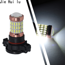 Super Canbus Erro Free LED 5202 PSX24W PSY24W PS19W H16 Motorcycle turn signal lights led driving Accessories