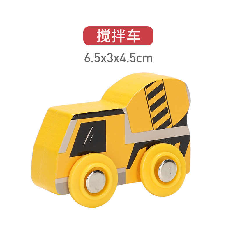 Children's Toy car magnetic wooden scene car fire truck car ambulance compatible wooden BRIO train children's toys