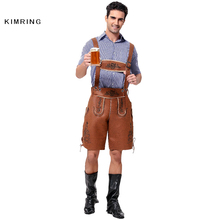 kimring german oktoberfest costume for man bavarian beer male cosplay costume adult masquerade party halloween costumes