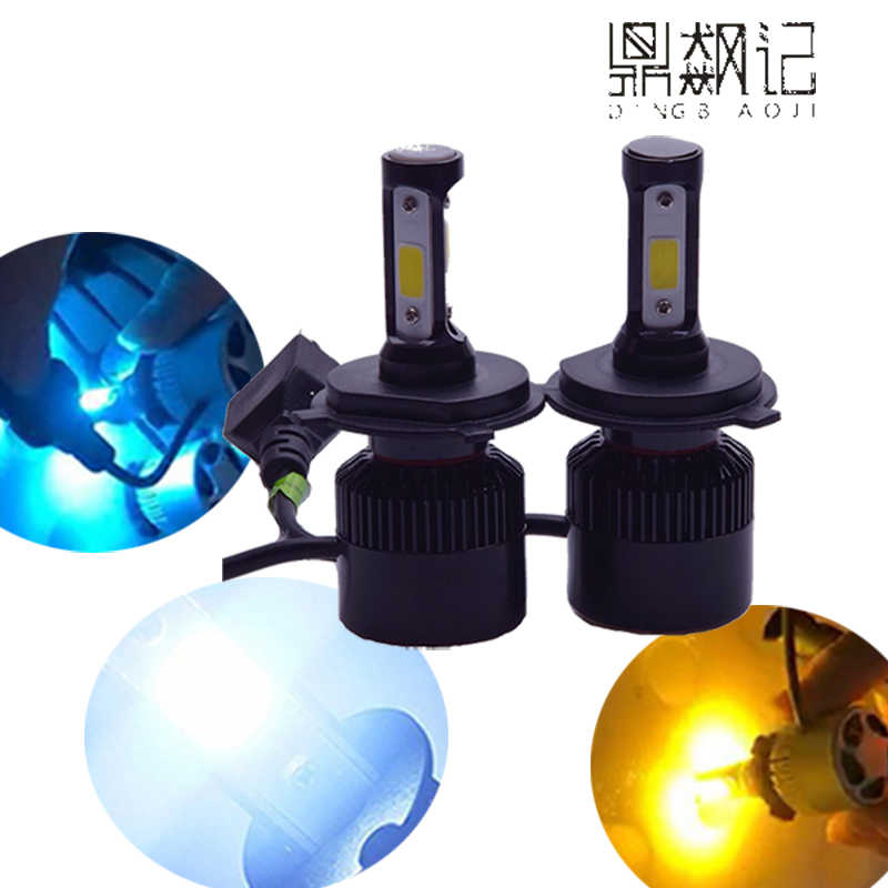 2X 9005 9006 H11 H4 H7 H3 H8 Led H1 Car Headlight S1 N1 72W 8000LM 6000K 3000K 8000K Automobile Bulb All In One Lumileds Lamp