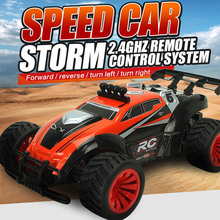 RC Truck Subotech BG1505 High Speed Off-road Vehicle 1/16 Full Scale 4CH 2.4GHz 4WD RC Racing Car RTR Children Electric Toy FSWB