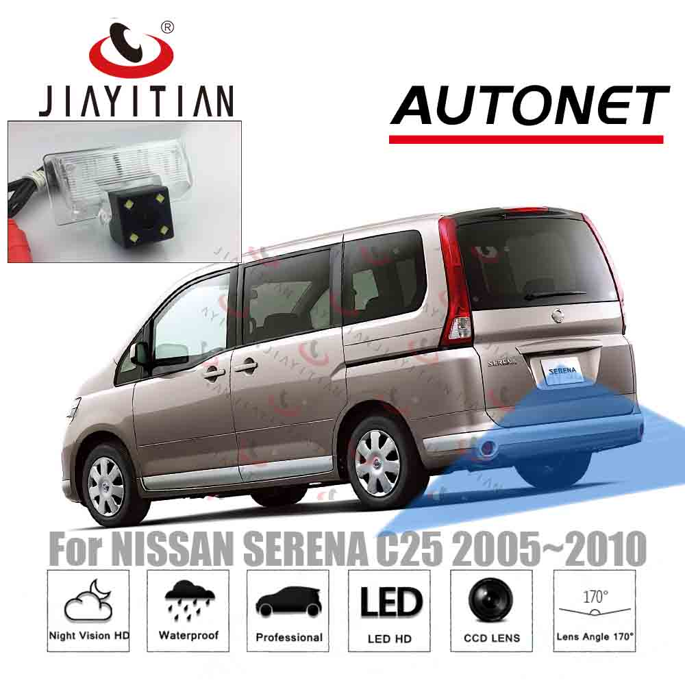 JIAYITIAN Rear View Camera For Nissan Serena HIGHWAY STAR C25 2005~2010 CCD/Night Vision/Backup Camera/license Plate Camera
