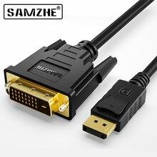 SAMZHE Displayport to DVI 24+ 1 конвертер кабель 1080P HD DP Мужской к DVI Мужской Кабель-адаптер 1,8 м 3 м для ПК ноутбука проектор