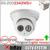 Mais novo Original Inglês Versão DS-2CD2342WD-I 4MP Câmera EXIR Turret Rede MINI Dome Câmera IP WDR CCTV Lente Da Câmera 2.8mm