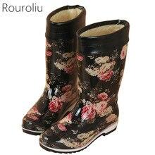 2017 Hot New Fashion Women PVC Rain Boots Winter Anti-slip Warm Plush Floral Rainboots Waterproof Water Shoes Wellies RS26
