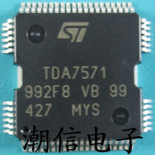 Freeshipping   TDA7571   QFP-64     TDA7571 2piece 100% new it8561e hxa qfp 64 chipset