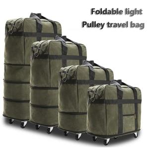 Вещевой мешок из ткани Оксфорд большая Вместительная дорожная сумка с колесиком задняя Тяговая сумка двойного назначения складной багаж 158...