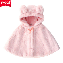 IYEAL Little Rabbit Thick Warm Clothes Fashion Cute Baby Infant Girls Autumn Winter Hooded Coat Cloak Jacket for 1-4 Years 2019new baby girls fur warm coat infant winter cloak jacket thick warm clothes cute rabbit ears hooded outerwear fille fur parka