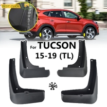 Набор литых брызговиков для hyundai Tucson TL- Брызговики крыло переднее заднее