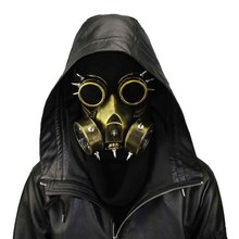 Corzzet Gold And Sliver Retro Glasses Gas Steampunk Mask Goggles Gothic Women And Men Cospaly Punk Rock Mask