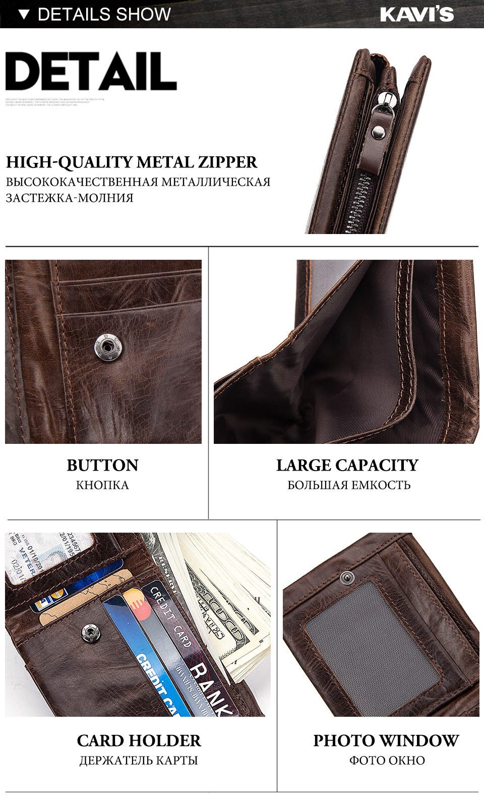 men-wallet-coffee_15
