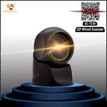 Laser 1D 2D scanning platform 2D barcode scanner QR scanning platform QR code reader data collector Free Shipping цена и фото