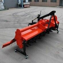 Роторный культиватор для трактора 80hp с рабочей шириной 2500 мм