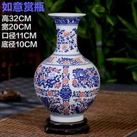 6 Styles Antique Chinese Blue And Red Ceramic Porcelain Vase With Qing Qianlong Mark