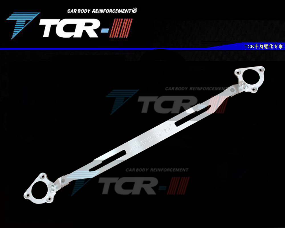 Ttcr Ii For Honda Accord 2000 2007 Bars Suspension System Strut Bar 1992 Prelude Stabilizer Arm 2014 2018 Car Accessories Alloy