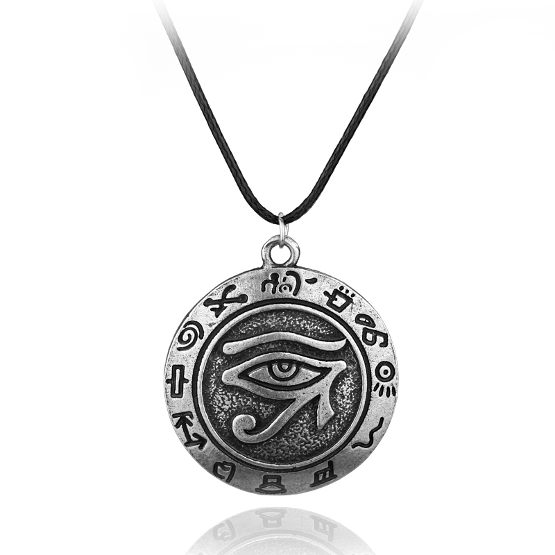 Egyptian The Eye Of Horus...