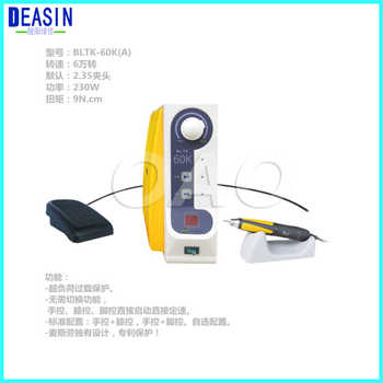 Dental Micro motor Brushless Jewelry engraving with Handpiece BLTK-60K 60,000 RPM micromotor maisilao - DISCOUNT ITEM  5% OFF All Category
