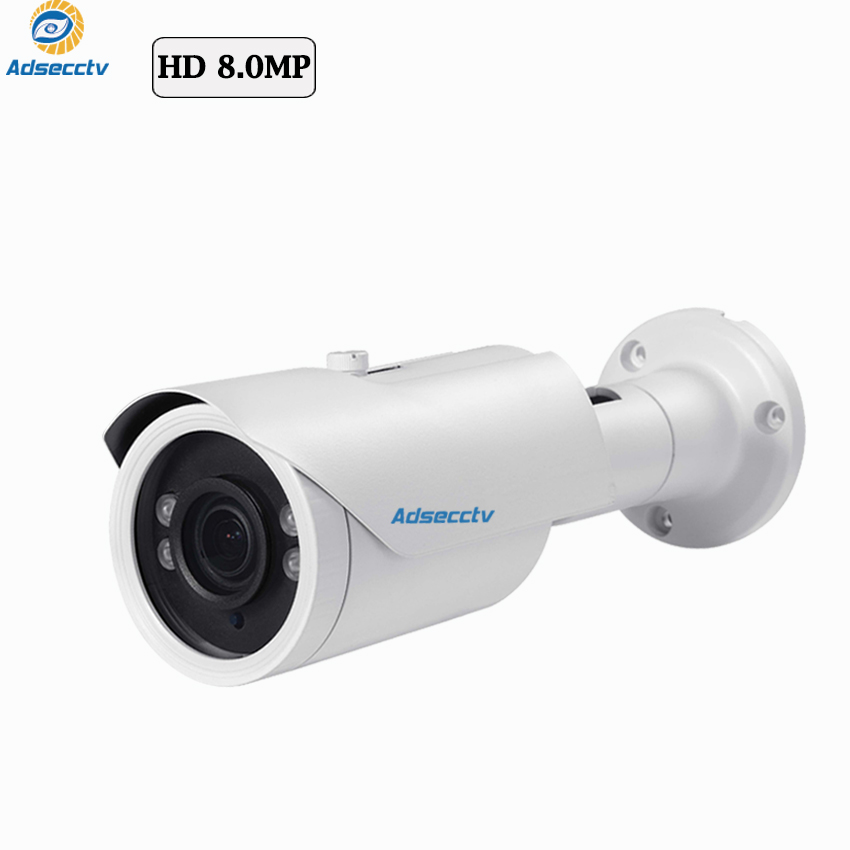 4in1 AHD TVI CVI IR Security CCTV Bullet 2MP Analog Camera Night Vision IP66