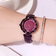 цена на New Rhinestone Women Watches Women Rose Gold Dress Watch Flower Diamond Crystal Ladies Watch Woman Quartz Wrist Watches Clock