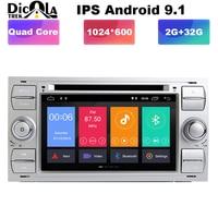 2 ГБ + 32 ГБ, Android 9,1 Автомобильный DVD плеер для автомобиля Audi A3/S3 gps навигация gps радио Wi Fi OBD Bluetooth зеркальная поверхность подключение рулевого ко