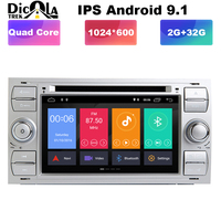 7 2 din android 9.1 Quad cores car dvd player gps for ford focus 2/mondeo/s max/c max/fusion/fiesta/transit radio head unit