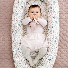 Переносная детская кровать-гнездо, съемная защитная подушка для новорожденных, хлопковая детская колыбель для кроватки, детская люлька
