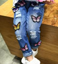 2017 spring new pants cute woman butterfly ornamental denims