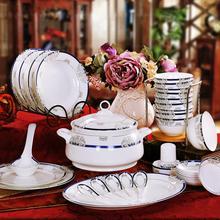 Jingdezhen pottery bowl set 56 authentic bone china tableware dishes housewarming gift