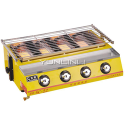Mini BBQ Grill Household Mini Gas Griddles Four-burner Barbecue Machine Smokeless BBQ Furnace SC-22