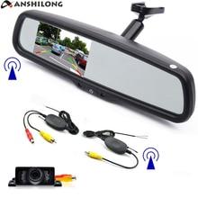 ANSHILONG Wireless Car Rear View Kit 4.3 pollici LCD A Specchio Monitor + HD A Raggi Infrarossi di Inverso Backup Parcheggio Night Vision Camera + staffa