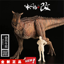 Изображение динозавра Юрского периода Carnotaurus fanatism Ranger Red Devil 1:35